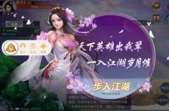 御龙传说·游戏合集