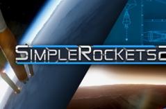 简单火箭2·游戏合集