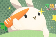 乐活兔水果大作战·游戏合集