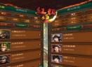 红颜水浒2电脑版