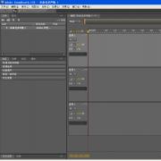 Adobe Soundbooth CS5 汉化绿色特别版