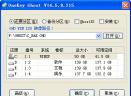 OneKey一键还原V14.5.8.215 官方正式版