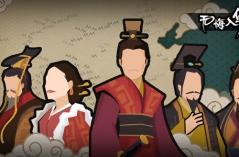 无悔入华夏·五分3D游戏 合集