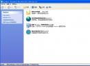 Passware Kit EnterpriseV10.0 汉化优化安装版
