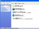 Passware Kit ForensicV10.0 汉化优化安装版