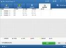 Wise Disk Cleaner(垃圾文件清理工具)V9.61.684 官网最新版