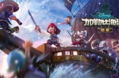 加勒比海盗启航·游戏合集