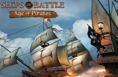 海盗战斗时代的船只·游戏合集