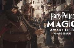 哈利波特魔法觉醒·游戏合集