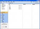 EssentialPIM(个人时间日程安排)V5.8 多国语言绿色免费版