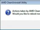 amd显卡驱动卸载器V1.4.0.0 官方版