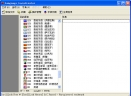 Language LocalizatorV6.04.0.0汉化绿色版