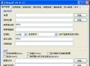 GImageX(WIM镜像备份还原软件)V2.1.1 汉化绿色免费版