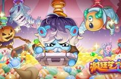 疯狂艺术家·游戏合集