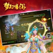 梦幻嘻游 V2.1.1.47 安卓版