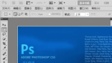photoshop CS5V12.0.3.0 绿色版官方中文正式原版