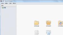 Beyond Compare 4 文件对比工具V4.1.9 简体中文版
