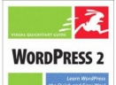 WordPress(PHP开发平台)V3.9 Beta2 简体中文官方安装版