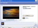 Microsoft Photo StoryV3.0 官方安装版