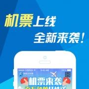 网易火车票 V4.1 iPhone版