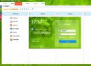 飞扬动力广告公司管理软件(基础版)V2.6.0.547 官方版版
