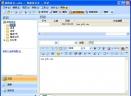 效能日记本V3.81 专业版