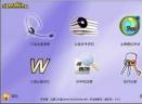 雅思口语王V1.0.2 官方版