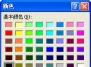 灰兔文字图片生成器V2.3.0.0 绿色免费版