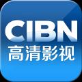 CIBN高清影视VIP会员破解版 V5.2.0.4 破解版