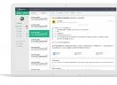 WPS 邮箱V2016.05 官方版