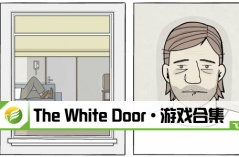 The White Door·游戏合集