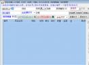 正微医院管理软件V10.69 官方版