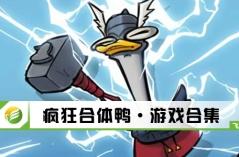 ��狂合�w��・游�蚝霞�