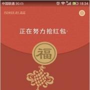 瓦力抢红包 V1.0.0 iPhone版