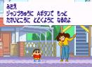 蜡笔小新电影乐园大冒险GBA版