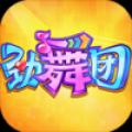 劲舞团 V1.1.0 新快版