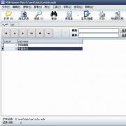 Access mdb V1.1 绿色版