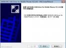 三星usb手机驱动V1.5.9 最新版