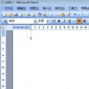 word2012 官方免费版