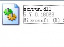scrrun.dll