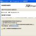 .NET Framework电脑版