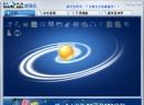 蓝牙驱动(BlueSoleil)V10.2.492.1 增强版