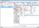 急速淘宝网店卖家名录采集软件V3.5 官方版