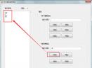 凹凸组合组件V1.0.0 免费版