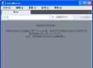 CintaNotes(实用的笔记软件)V2.6.0.4 多国语言绿色免费版