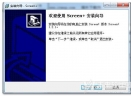 冠捷AOC Screen分屏软件V1.2.1.0 电脑版