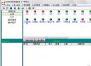 新友酒店信息管理系统V1.6 官方版