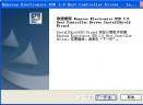 usb3.0驱动免费版正式版