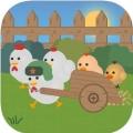 我的养鸡场 V1.0 安卓版