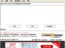 FLASH修改大师V3.1 中文版